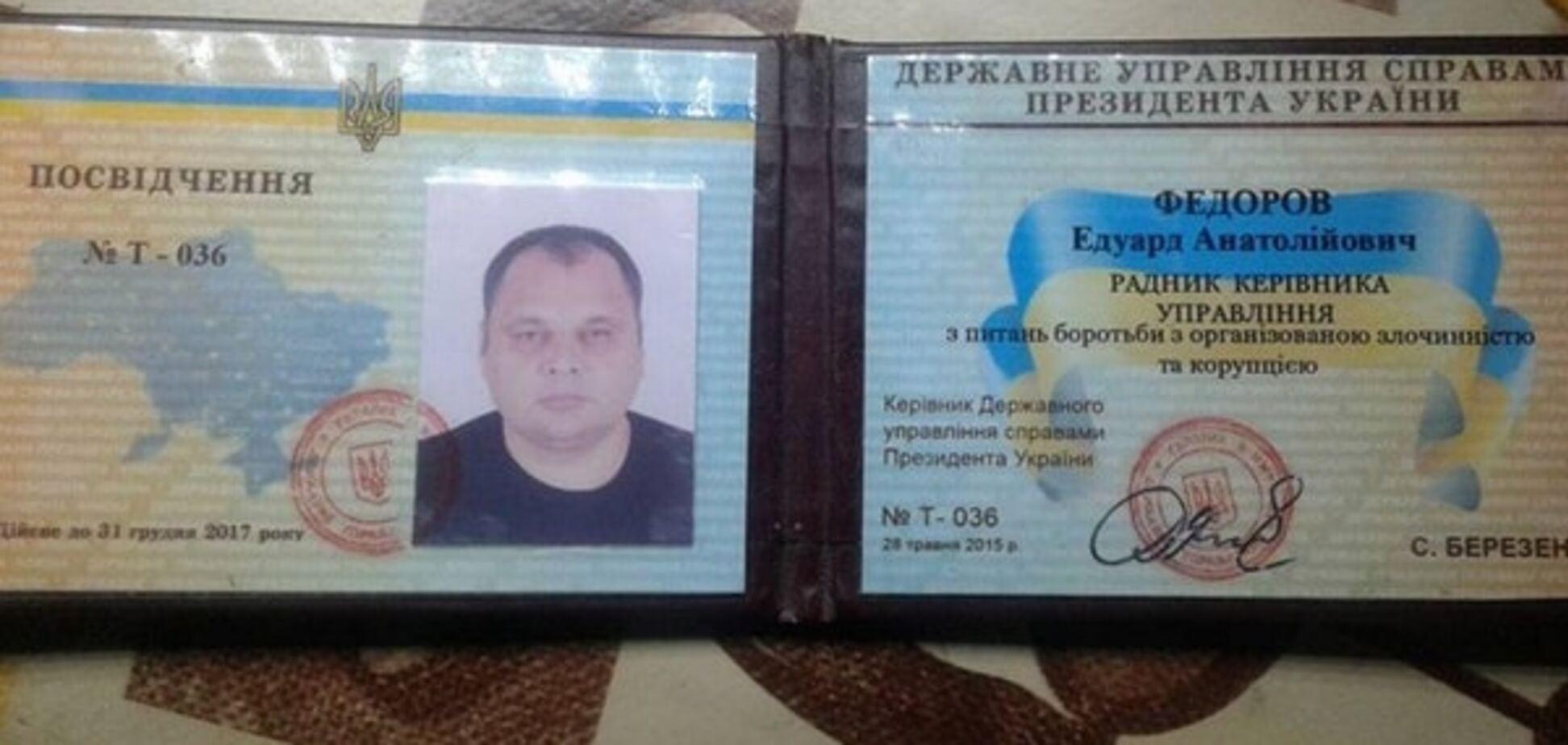 Спійманий на кордоні з Кримом 'соратник Порошенка' виявився фейковим