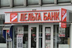 Пишний розповів, чому не відбулася купівля 'Дельта Банку'
