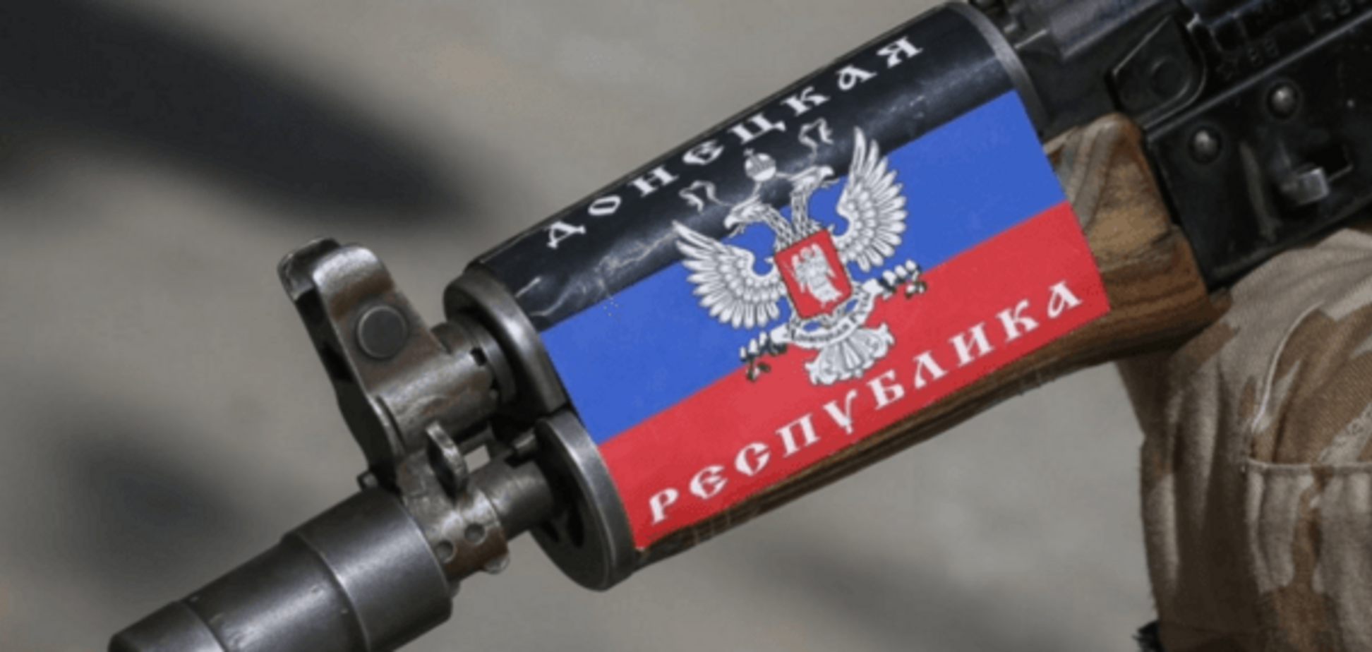 Екс-чиновник вкрав у України 63 млн і втік у 'міністерство ДНР'