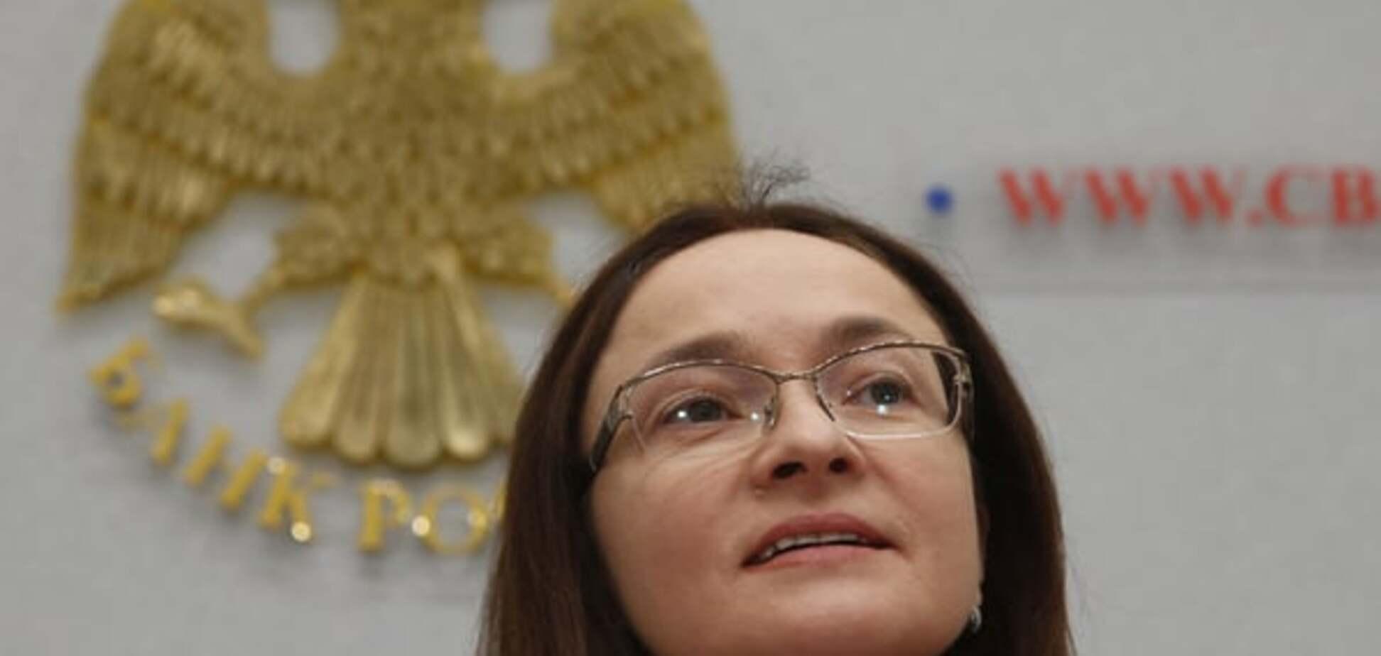Банк России о печатании 1 трлн рублей: это обычная рутинная деятельность