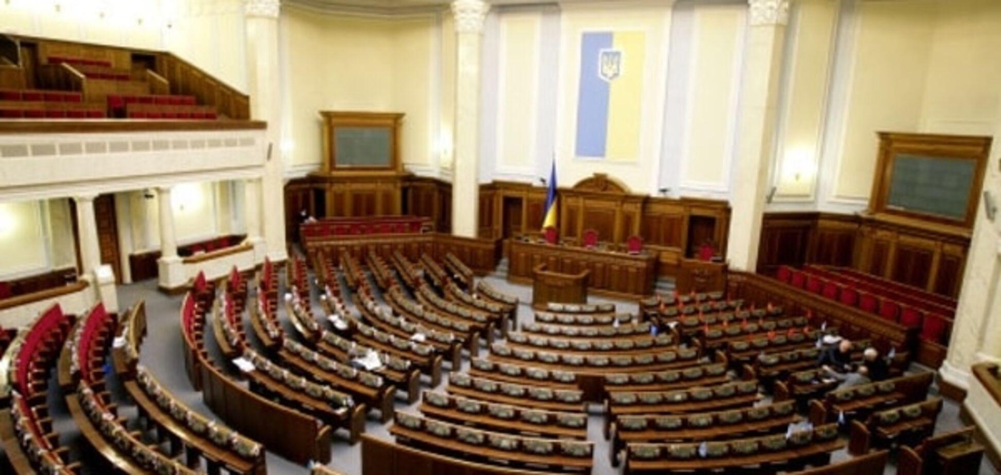 У Раді склали Топ-25 'мовчазних' депутатів