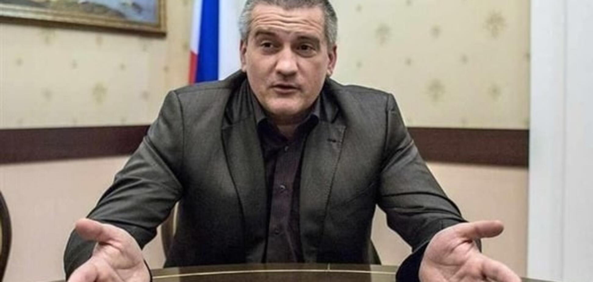 У Росії розповіли, скільки Кремль витратив грошей на 'кримську' армію Аксьонова
