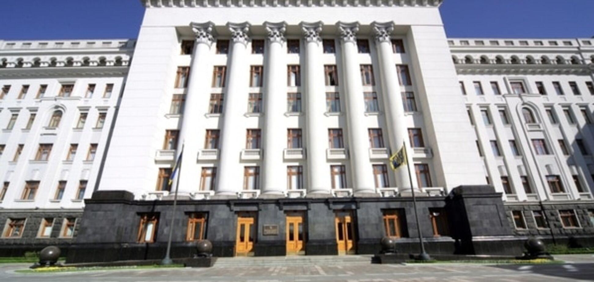 Нардепы просят Администрацию Президента объяснить, зачем ей судьи по делу Корбана