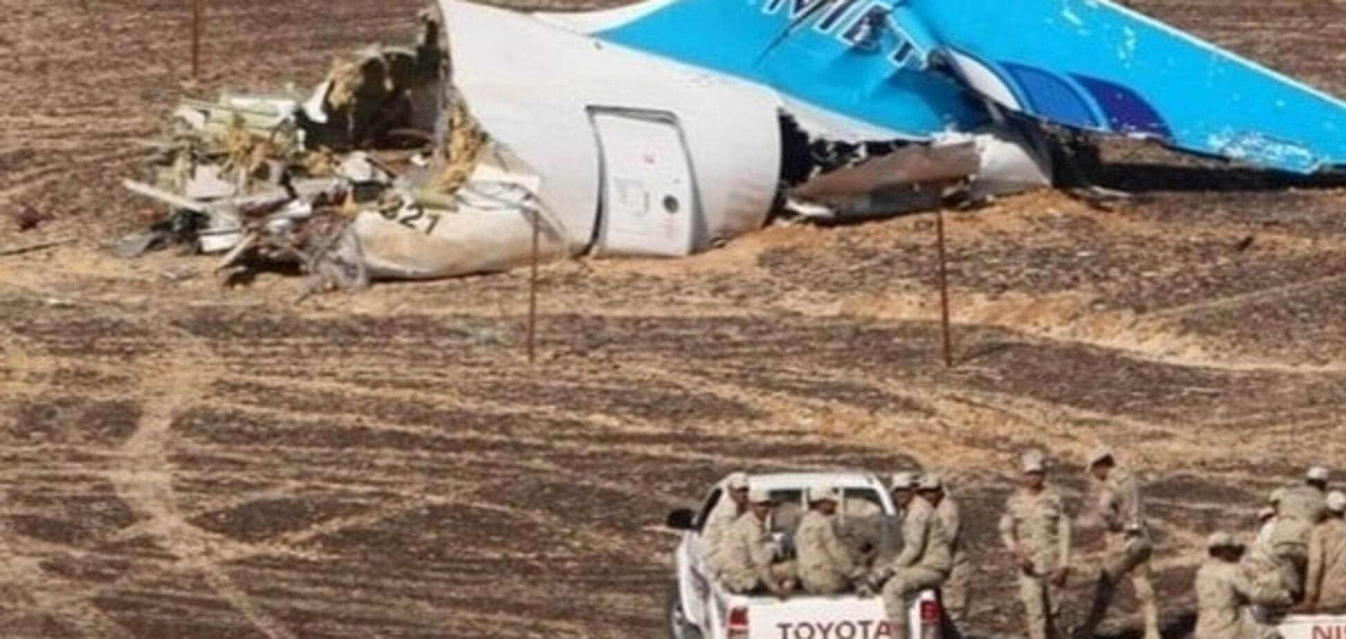 Крах A321: слідчі знайшли таймер в літаку - ЗМІ