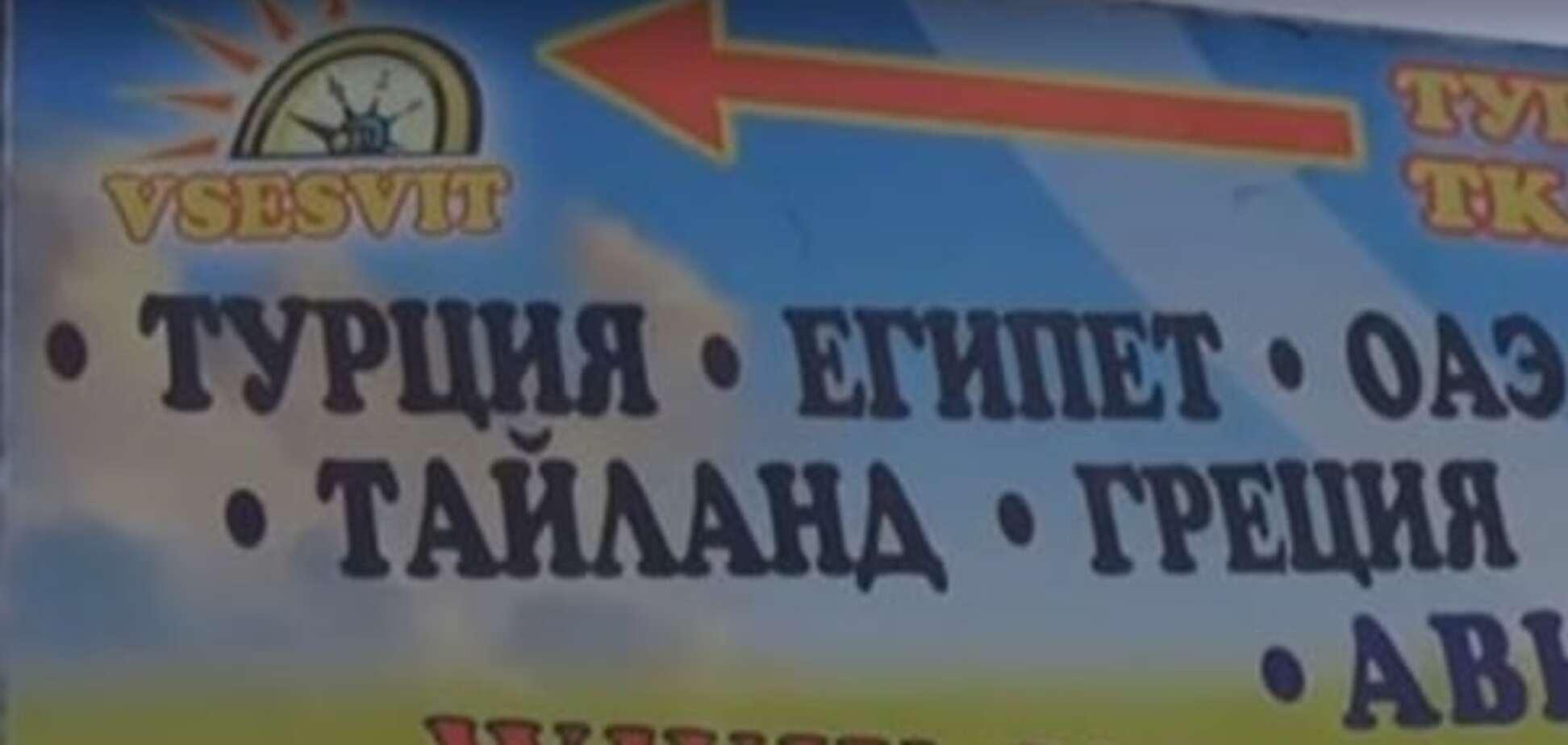 Братки воювали: у Донецьку скривджені терористи влаштували розборки з турфірмою, відеофакт