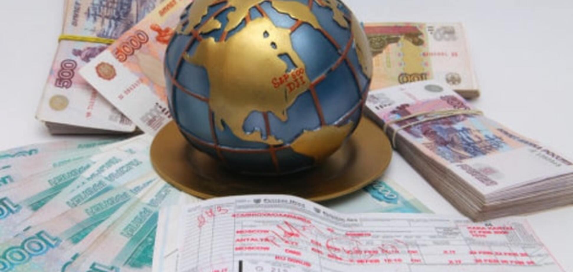 В Украине объявили перерыв в работе российской платежной системы