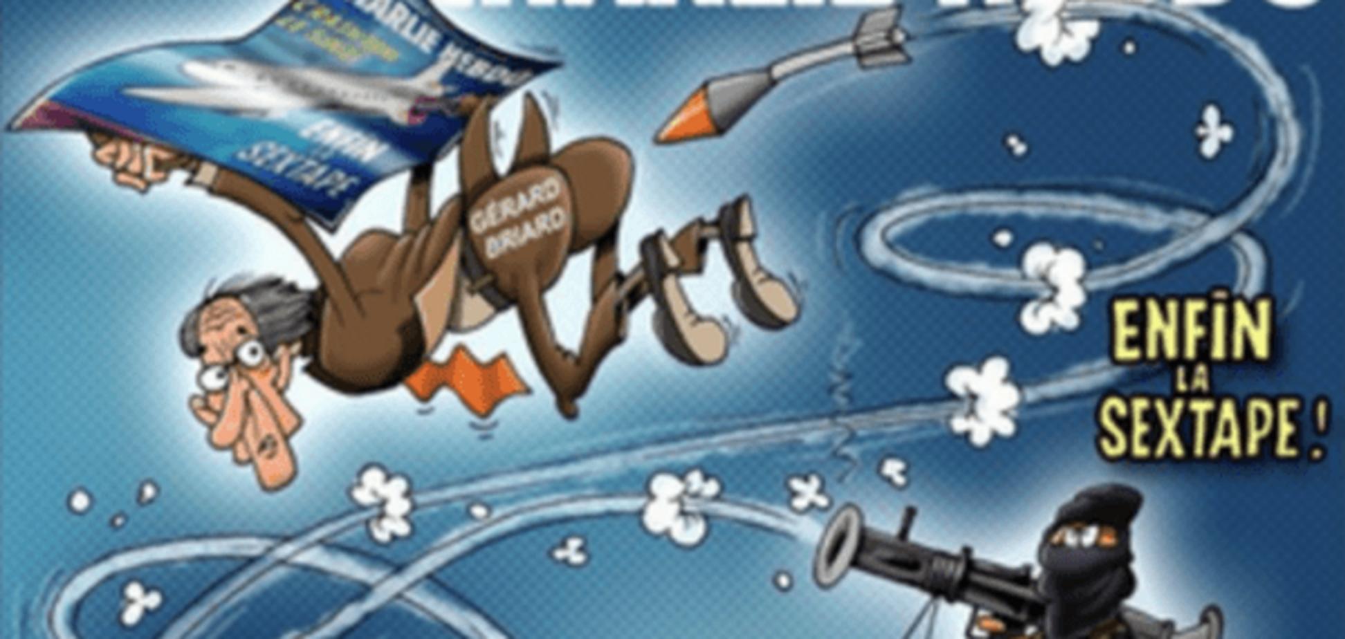 'Це вам за Шарлі': 'співчутливі' росіяни придумали обкладинку Charlie Hebdo. Фотофакт