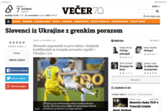 'Требуется чудо': Словенская пресса растоптала сборную после поражения от Украины