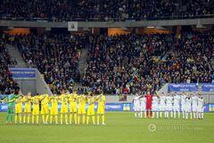 УЕФА допустил курьезный ляп во время трансляции Украина - Словения: фото ошибки
