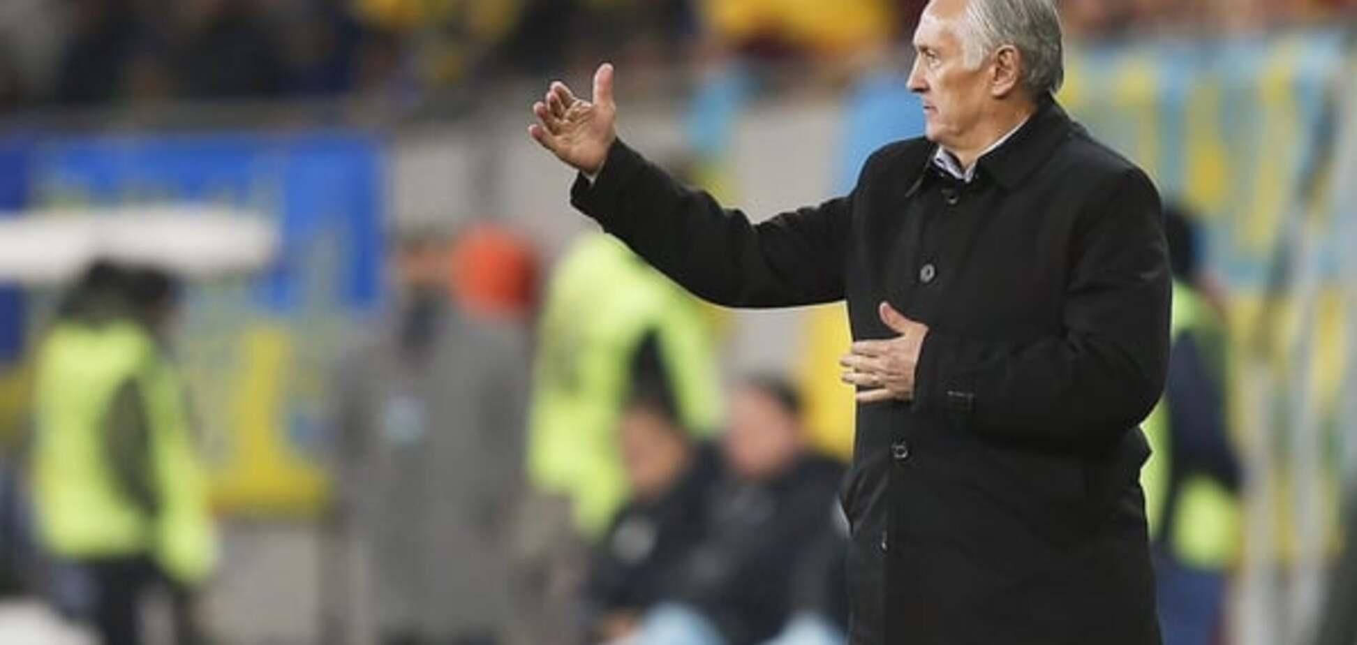 'Не вестись на провокации': Фоменко раскрыл планы сборной Украины