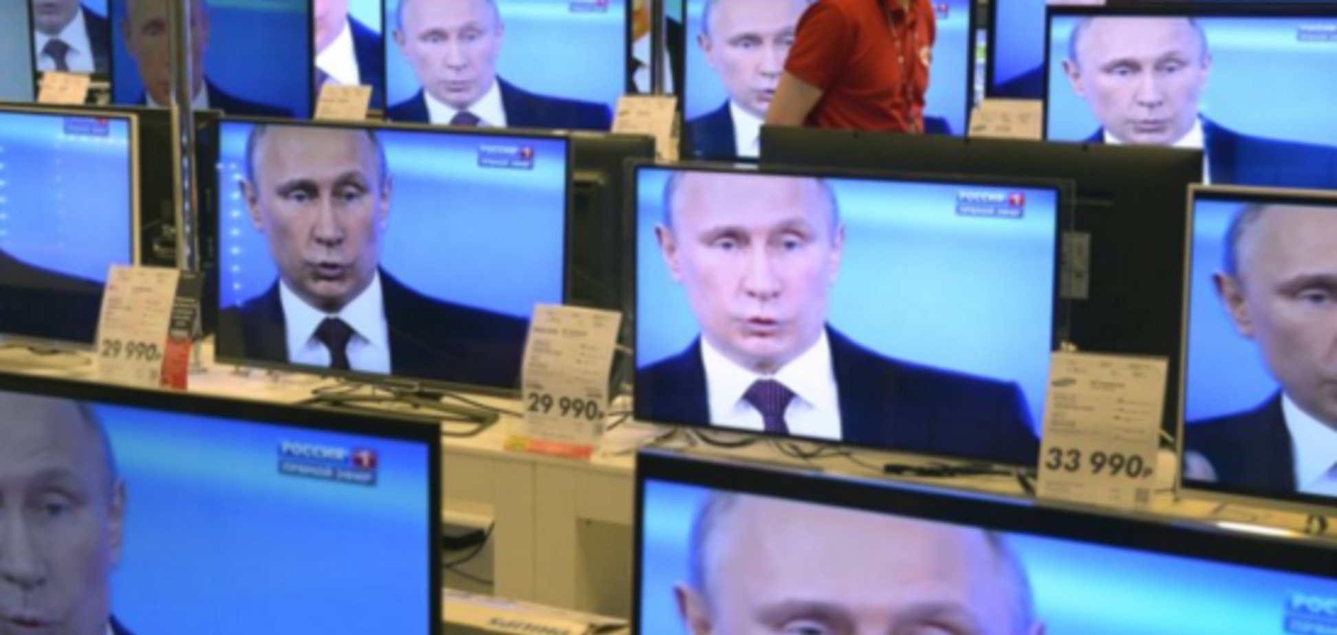 Кремлівський канал перейнявся виборами в Дніпропетровську