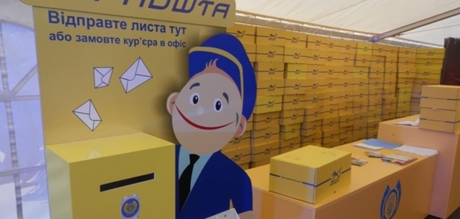 'Укрпошті' загрожує банкрутство і приватизація - журналіст