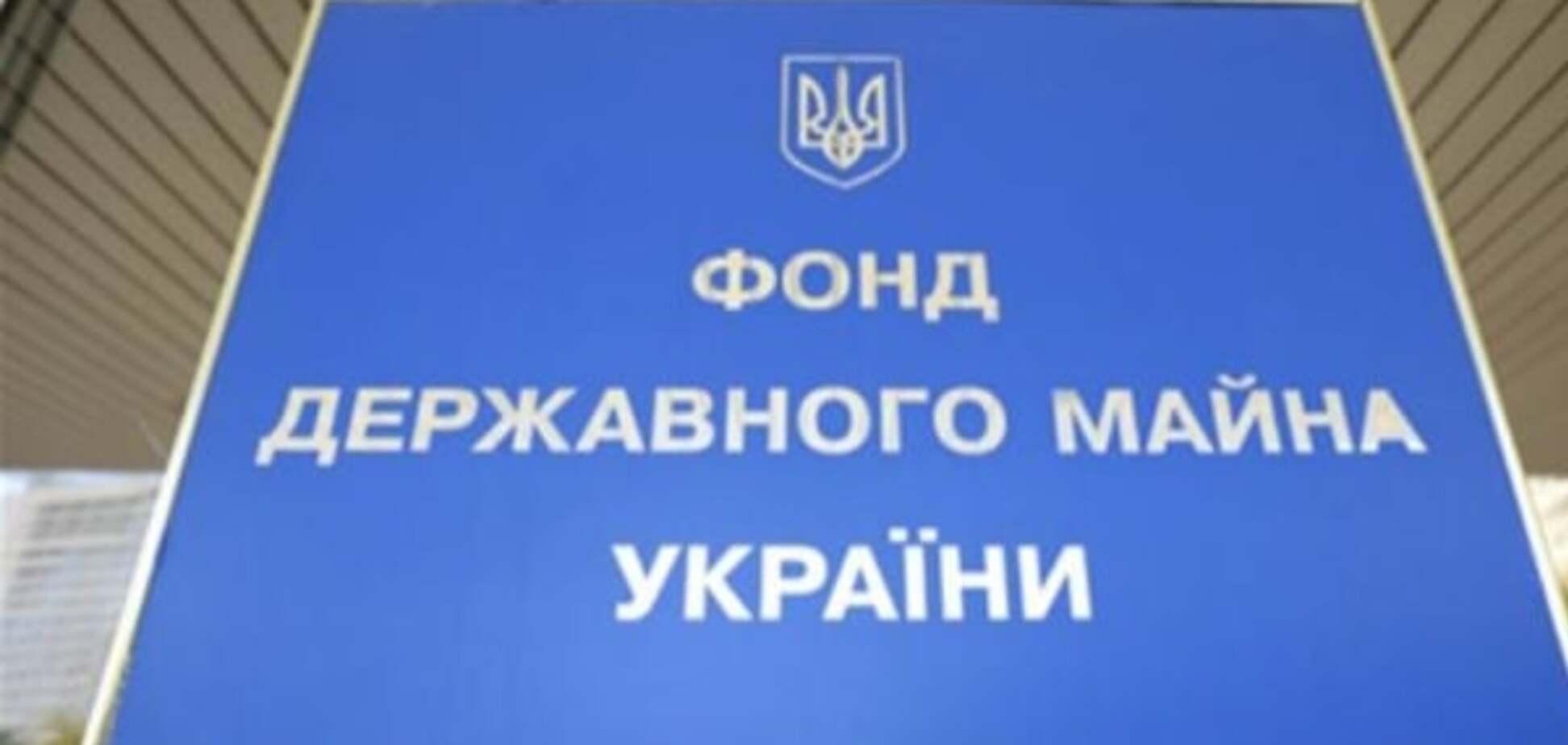 Ударними темпами: скільки оренда держмайна принесла у бюджет України