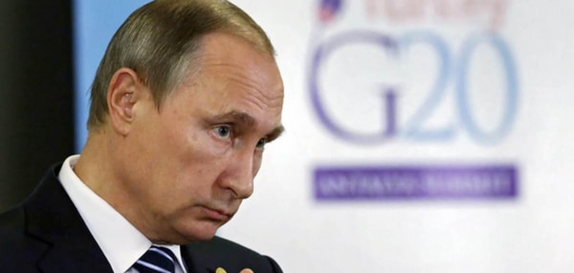 Путін звинуватив членів G20 у фінансуванні тероризму