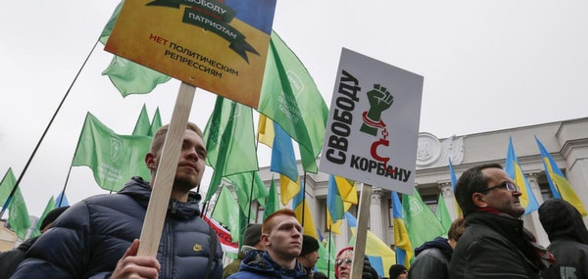 Справа Корбана: у Києві судять 'спільника' лідера 'УКРОПу'
