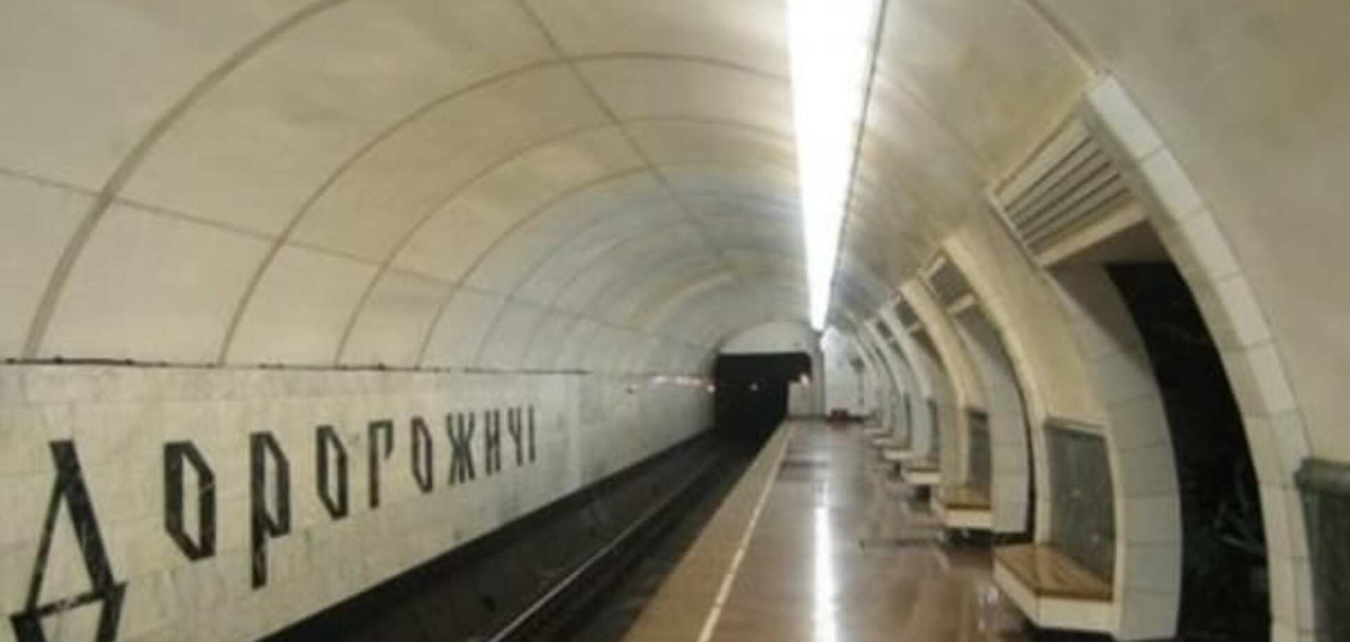 Проблеми з транспортом? У Києві маніяк замінував усі станції метро