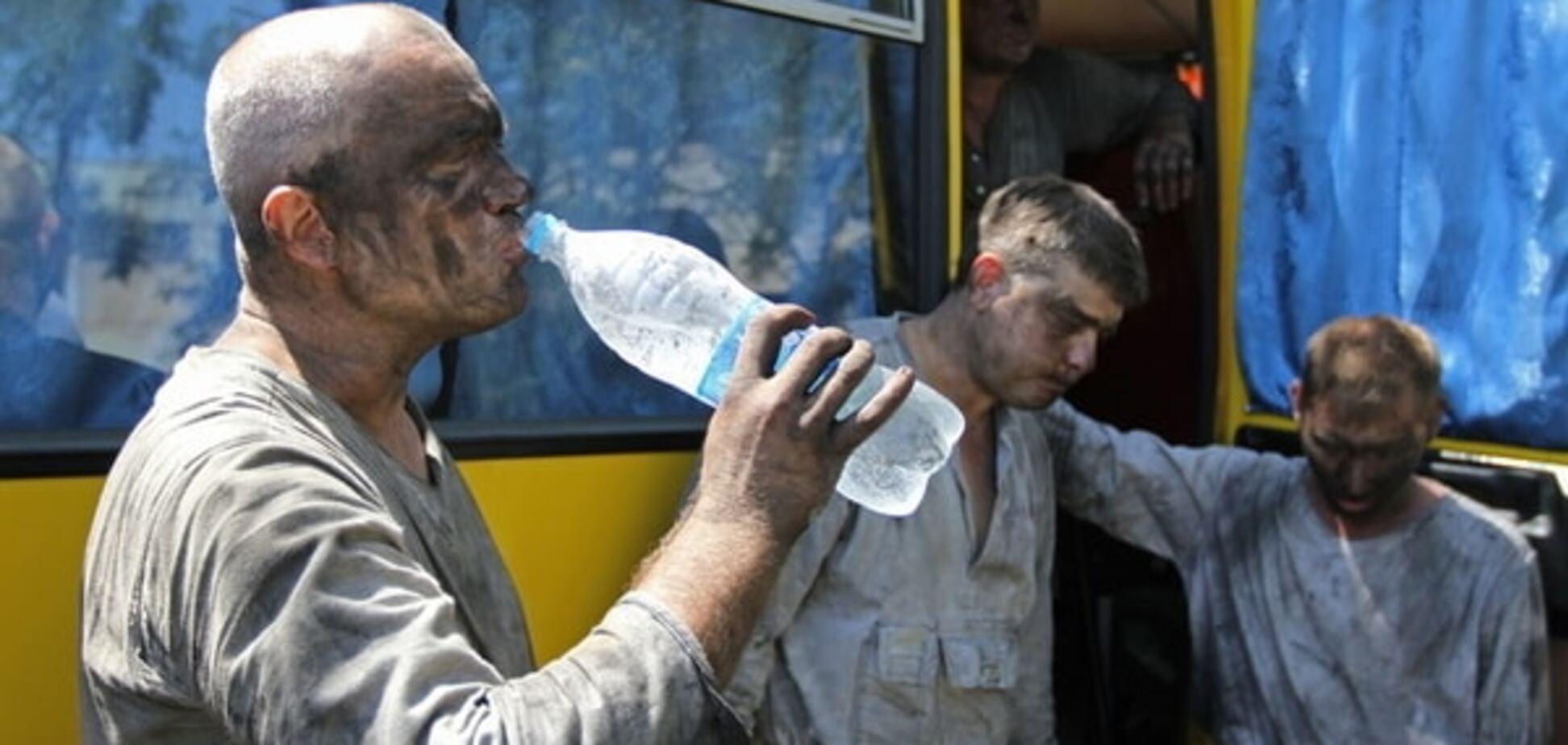 'Давайте відстоювати право на життя': в окупованій Макіївці відбудеться мітинг шахтарів