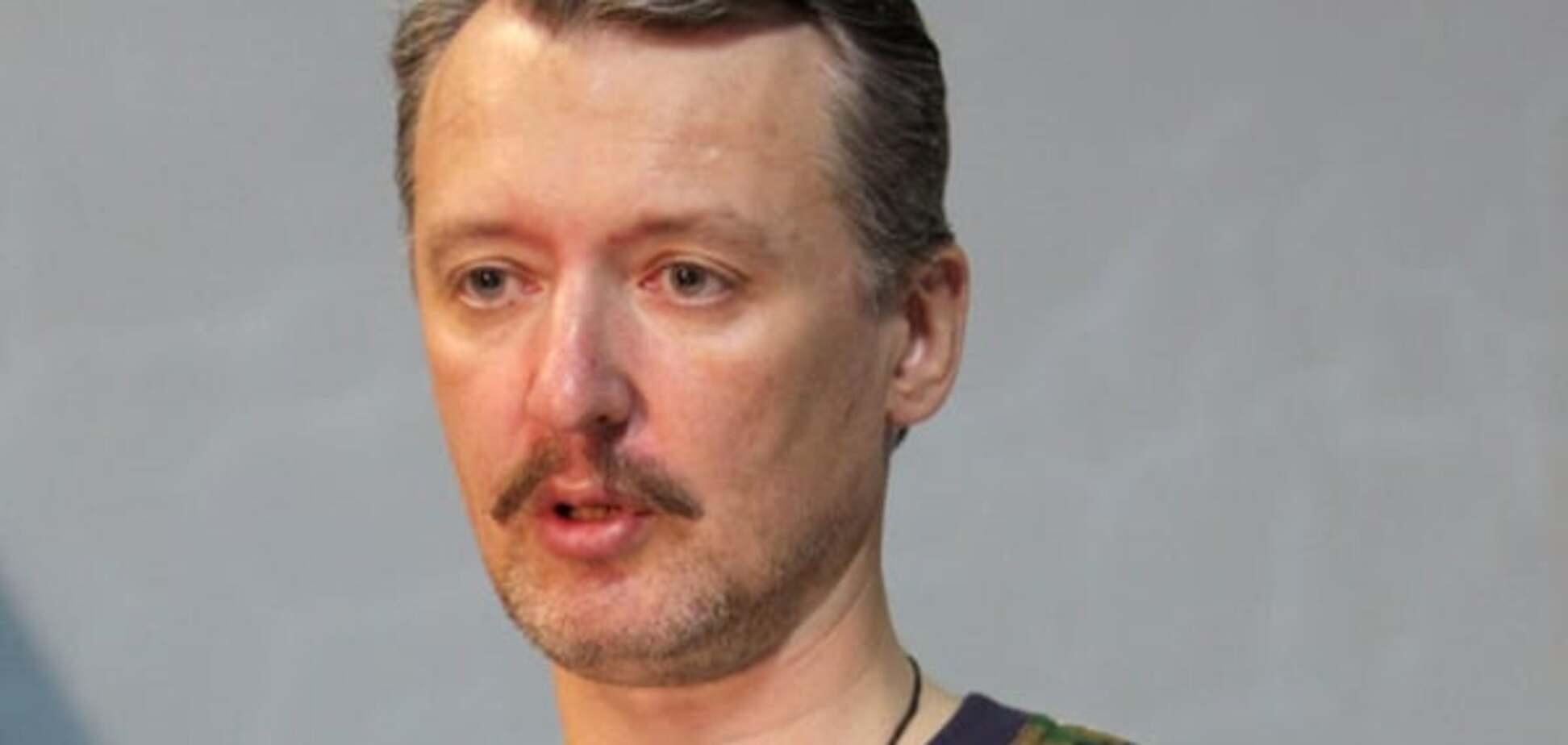 'Вони там є': терорист Стрєлков знову засмутив адептів 'російського світу'