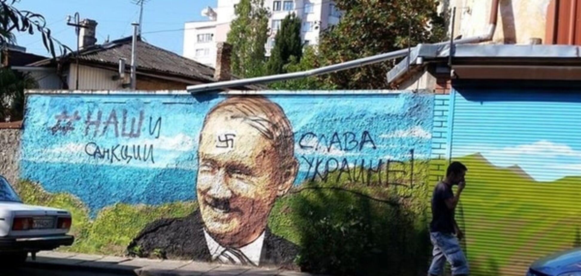 'Путін, пішов геть': у Криму триває акція проти окупації