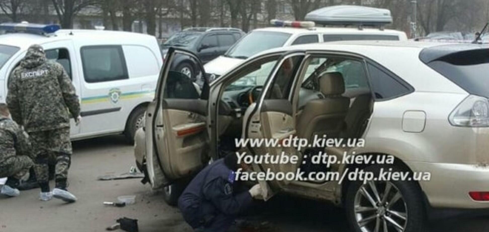 В Киеве произошел взрыв: есть пострадавшие