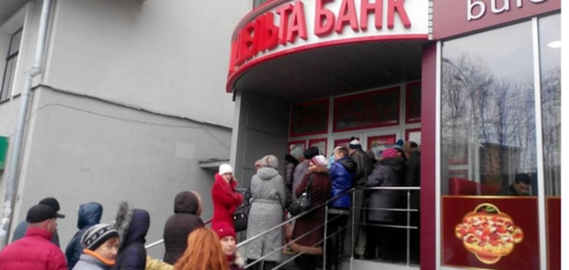 Фонд гарантирования продлит выплаты вкладчикам 'Дельта Банка'