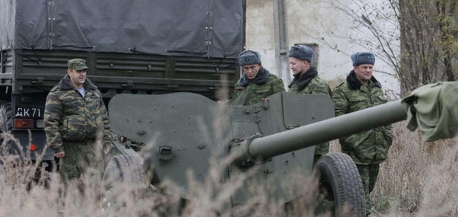 На встрече Трехсторонней группы Украина выдвинула требования: опубликован документ