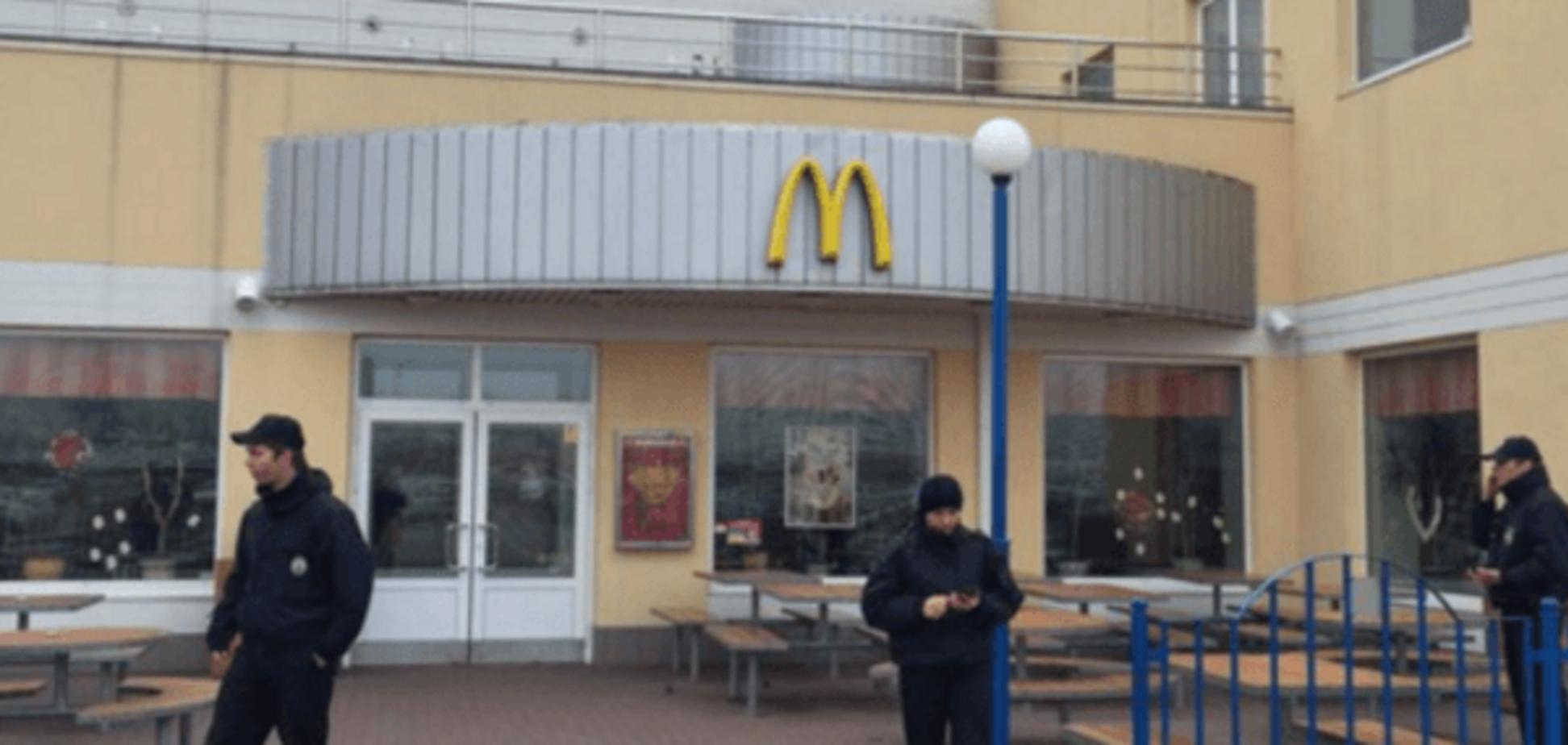 У Києві 'замінували' фастфуд