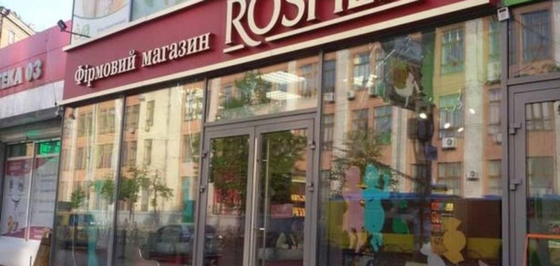 Терористів потягнуло на солодке: у Києві 'замінували' два магазини Roshen
