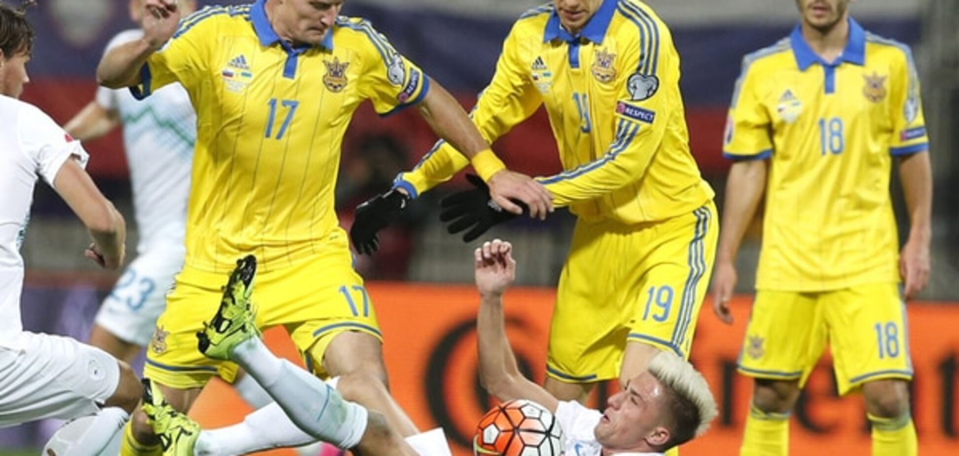 'Россия!': сборную Украины грязно провоцировали в Словении