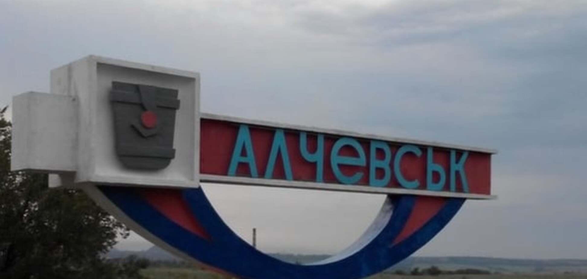 Журналист: ГРУшники перевозят семьи из Тольятти в оккупированный Алчевск