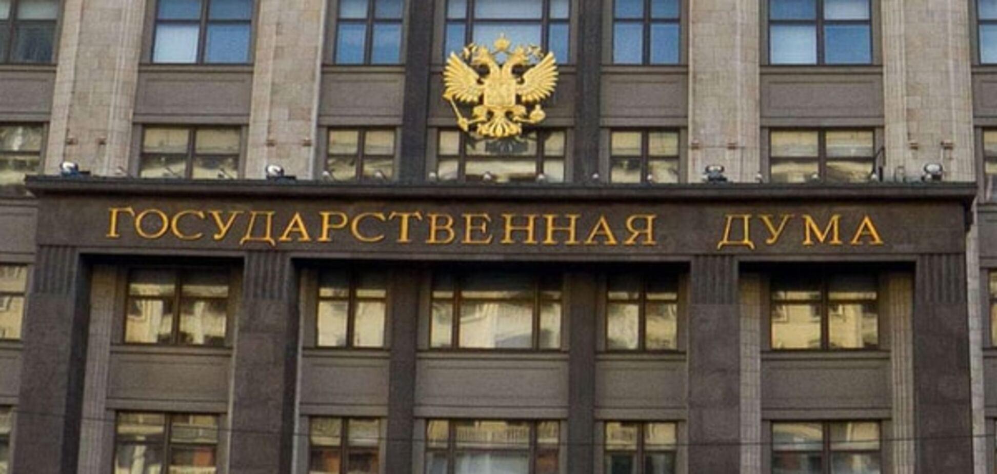 Після рішення Держдуми по судах Росія опинилася за 'залізною завісою'