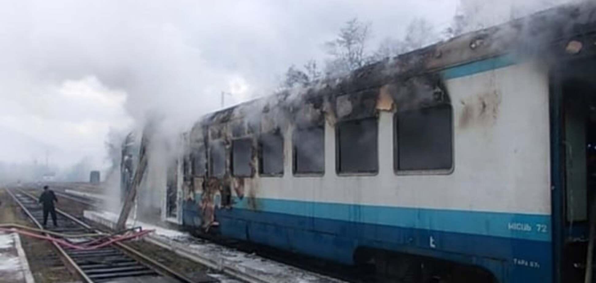 Стала відома причина пожежі в поїзді, що прямував з Івано-Франківська