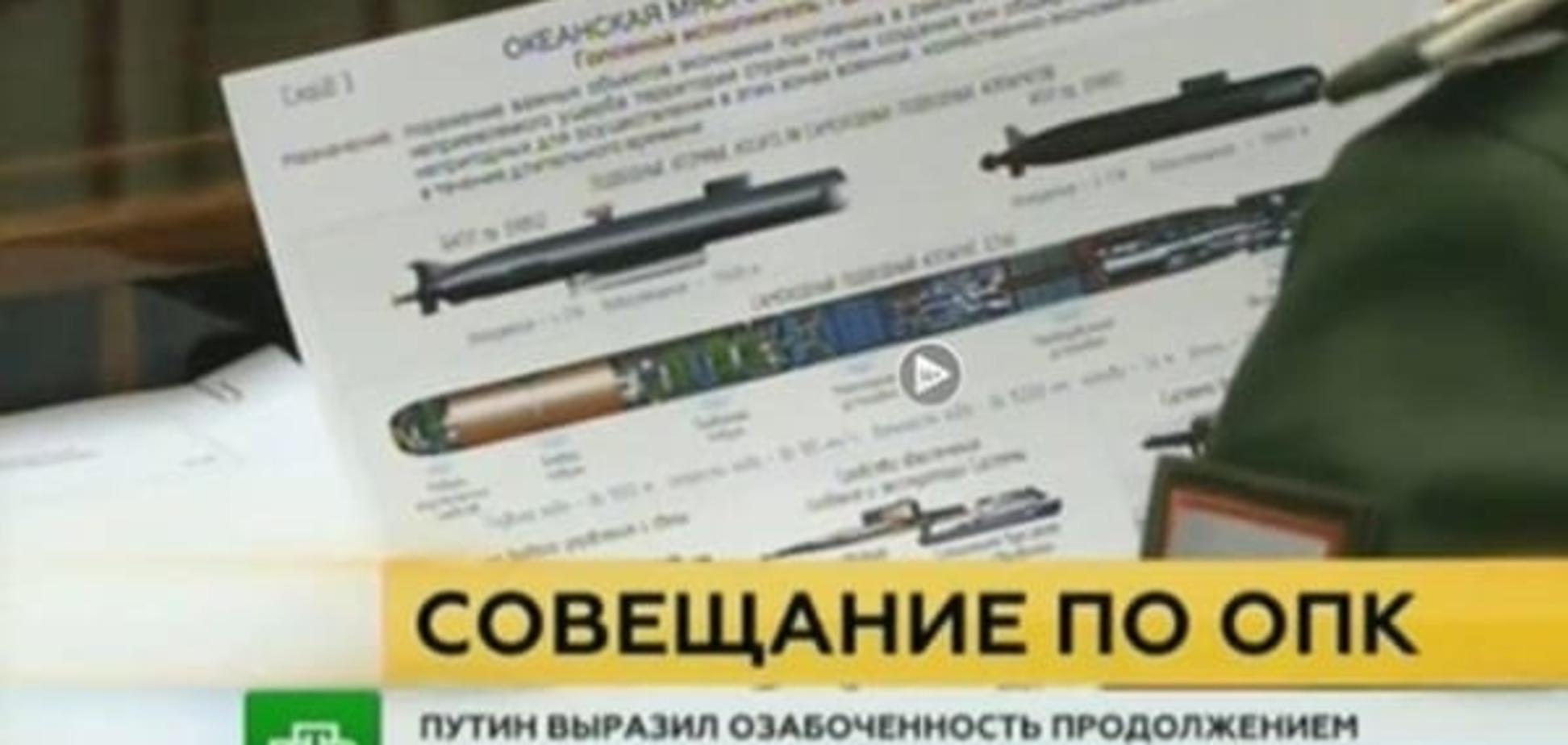 Суворов про озброєння Росії: йолопи спробували залякати світ фуфловим секретом