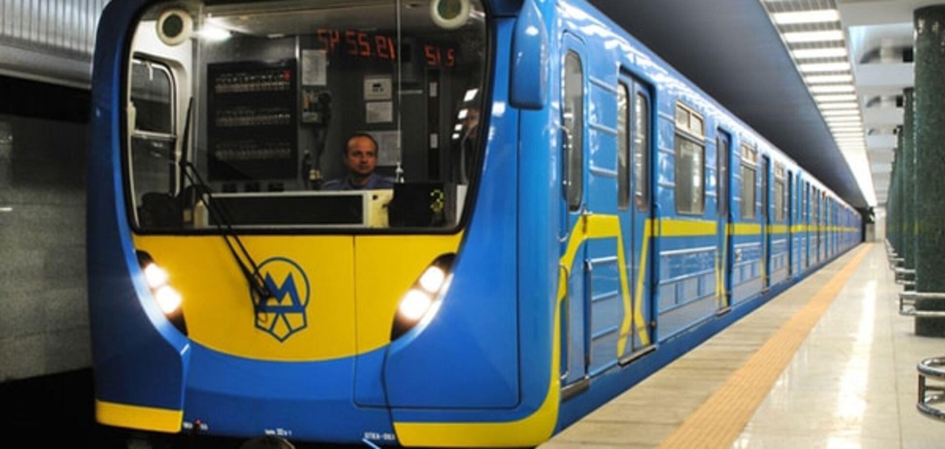 У Києві станція метро опинилася під загрозою вибуху