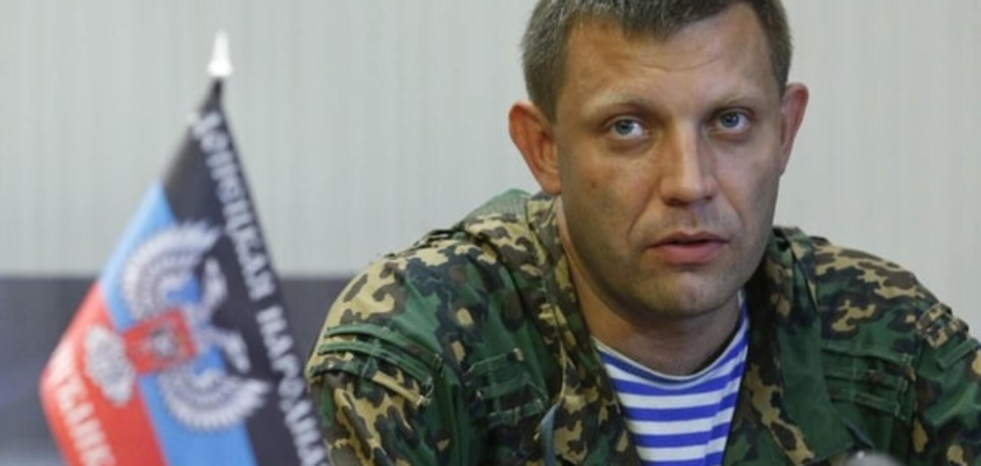 Не проходить: Захарченко назвав паспорт 'ДНР' звичайним 'папірцем'