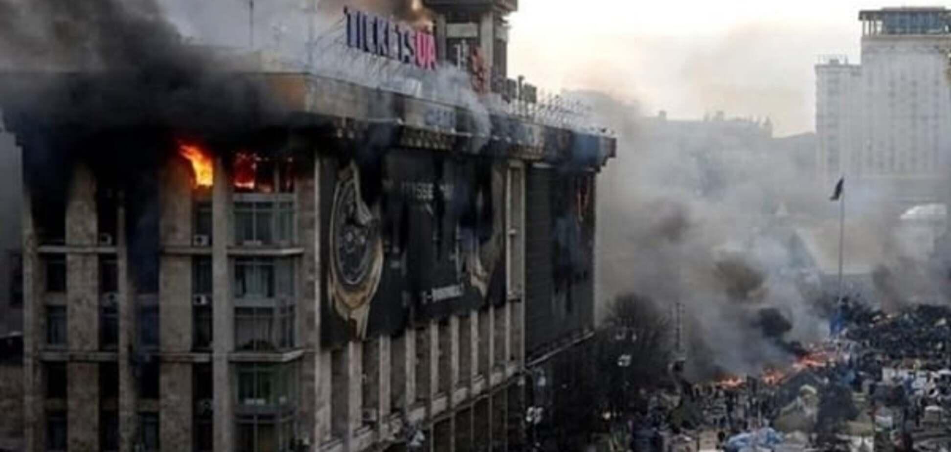У ГПУ назвали винних у підпалі Будинку профспілок на Майдані