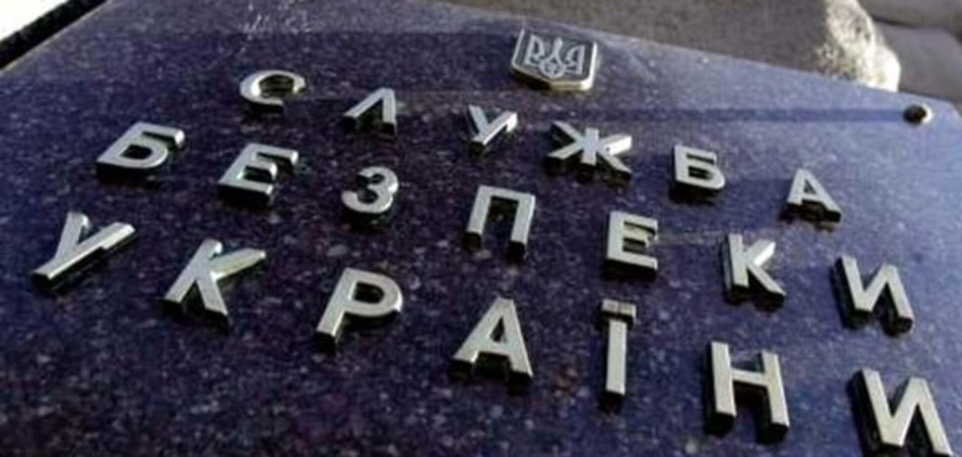 СБУ затримала бойовика 'Беркута'
