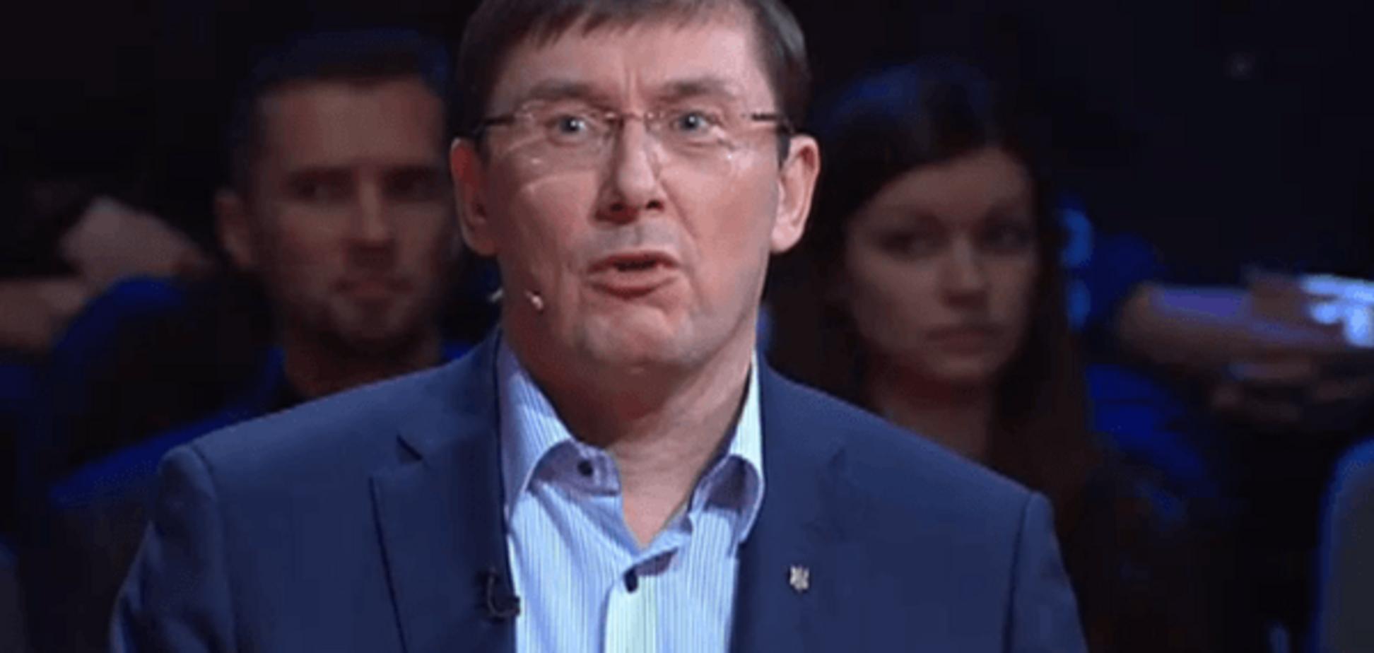 Луценко розповів, коли буде засуджений Янукович