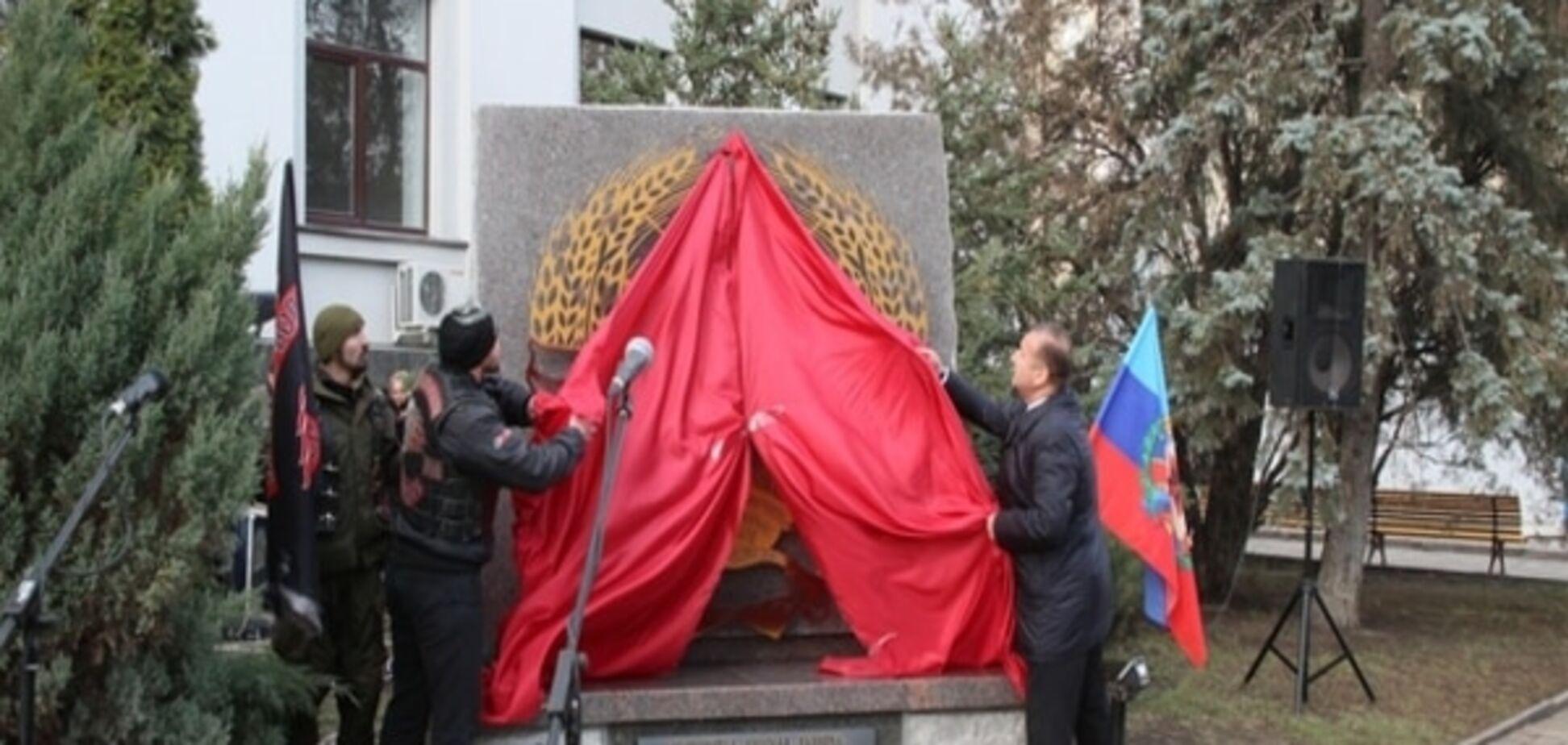 'Ленін з Миколою ІІ плачуть': у Луганську встановили 'розтяту на п'яльцях курку гриль'. Фотофакт