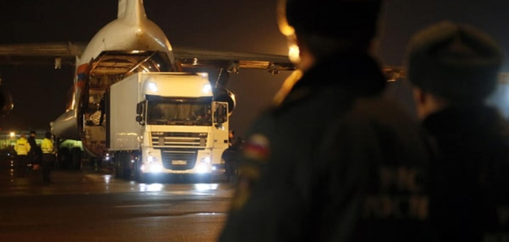 Буквально тишина: после гибели А321 в России перестали покупать путевки
