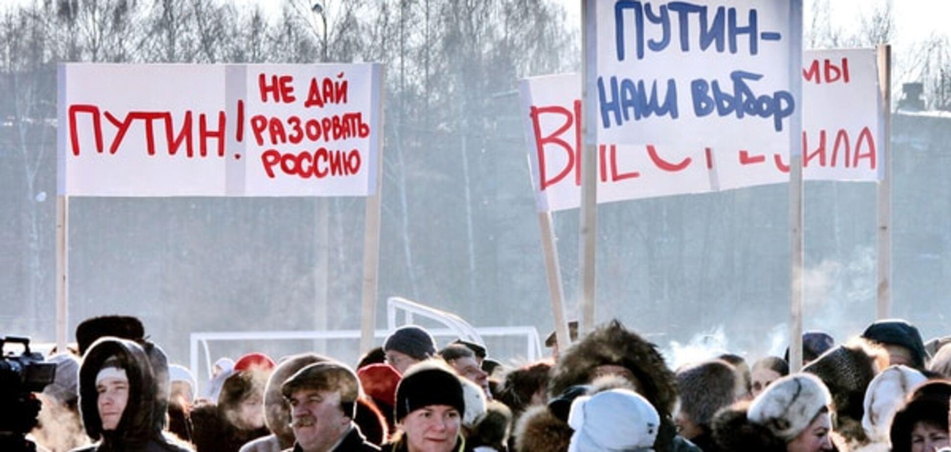 Рабинович закликав підтримати 'національного лідера в боротьбі з адептами Заходу' Путіна