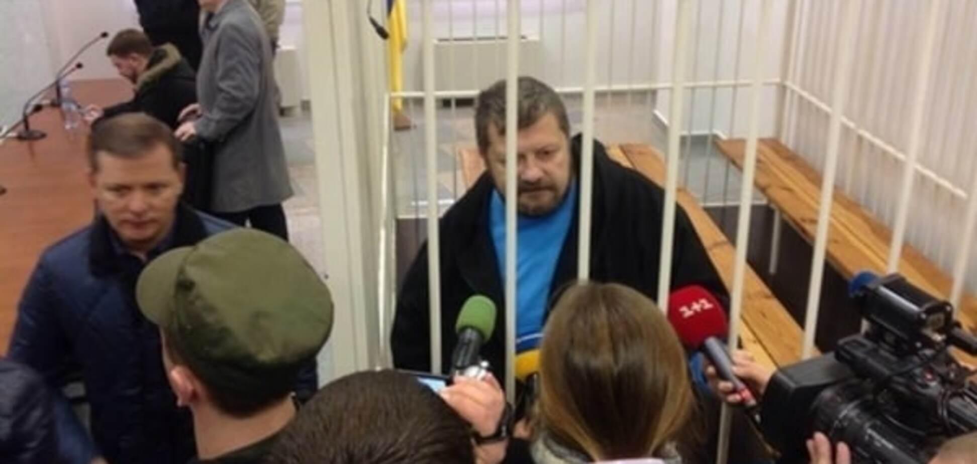 Мосійчук визнав свою провину в отриманні хабара - слідчий