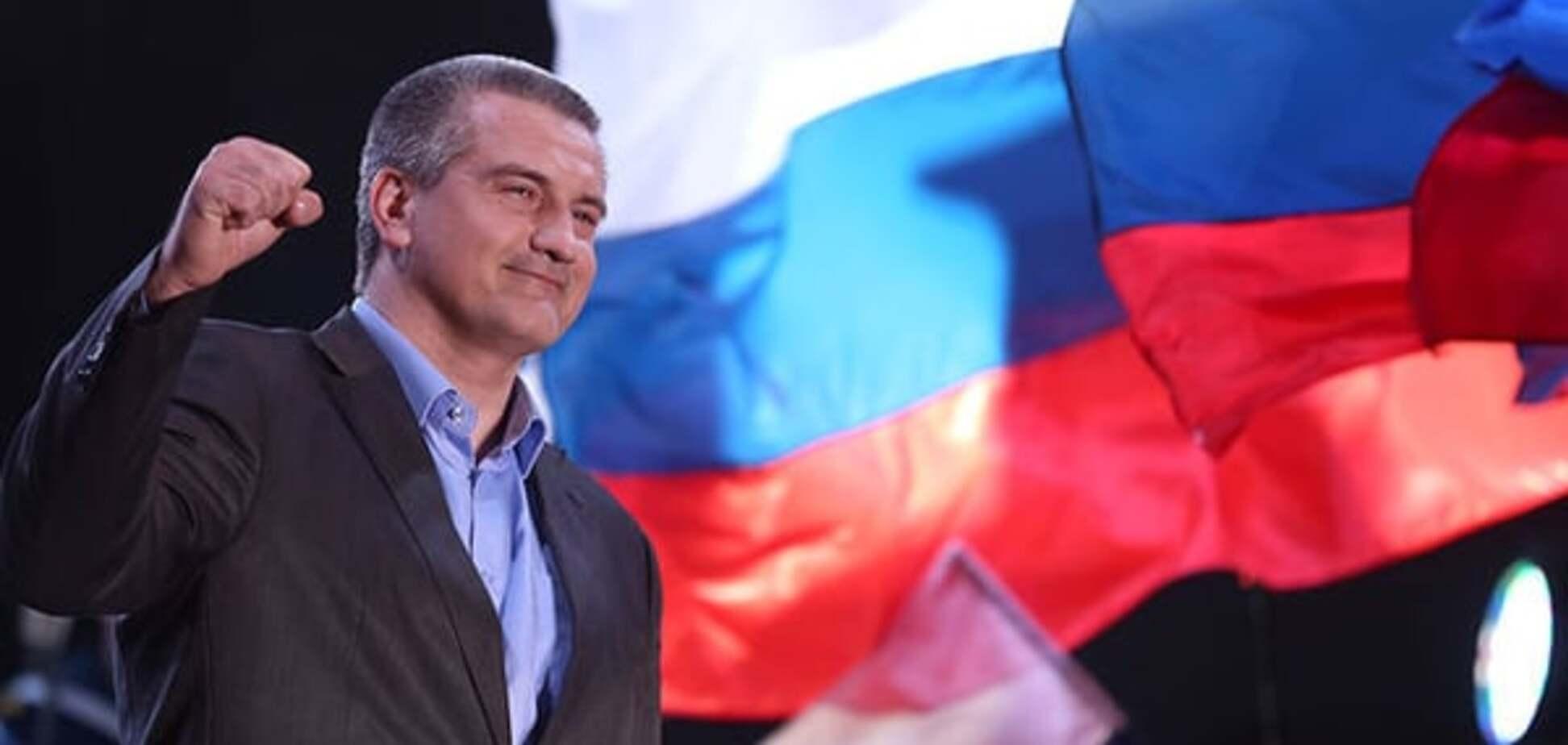 Петь гимн России и бить поклоны Путину: Аксенов придумал условия пропуска украинских 'радикалов' в Крым
