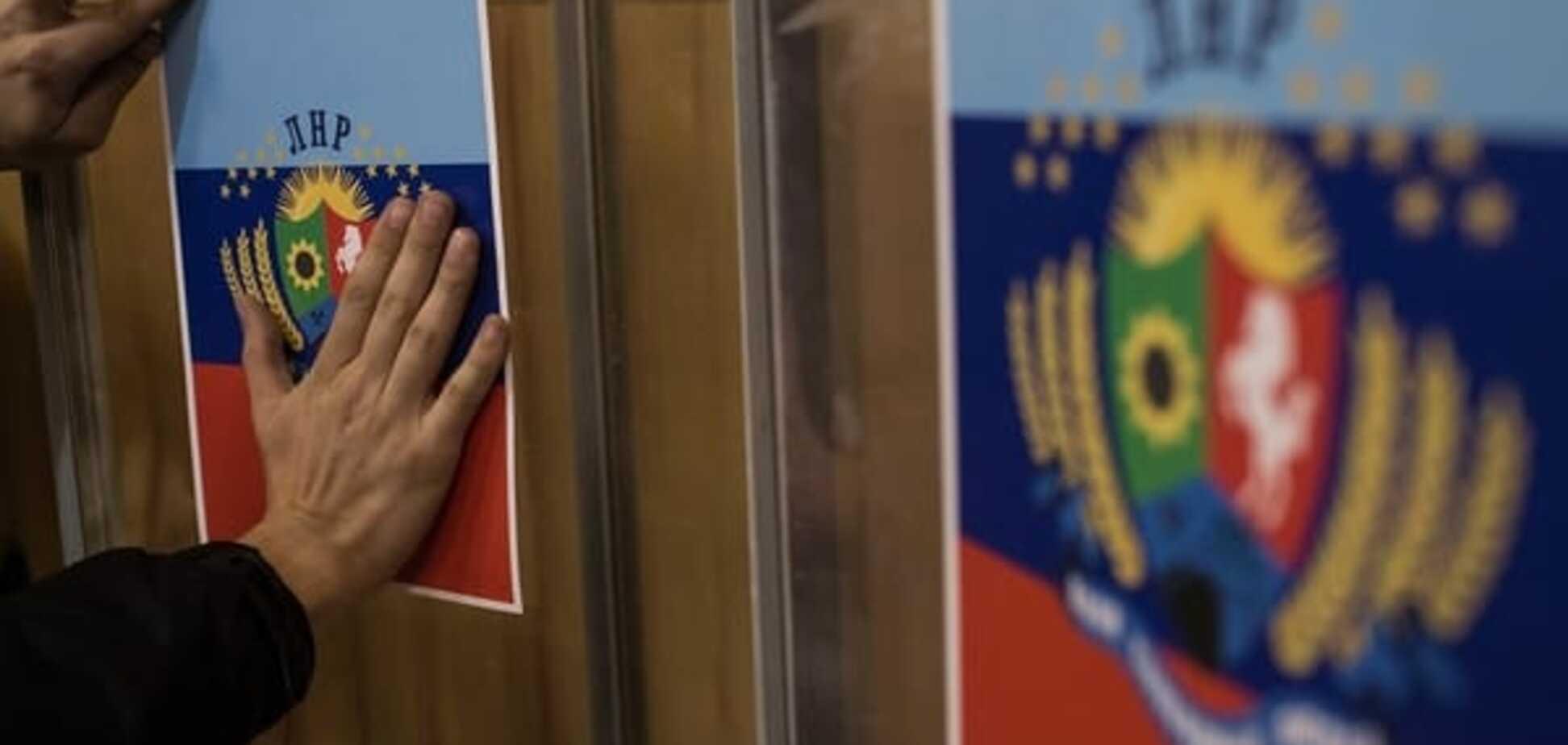 Український держдомен викрили в обслуговуванні сайтів терористів