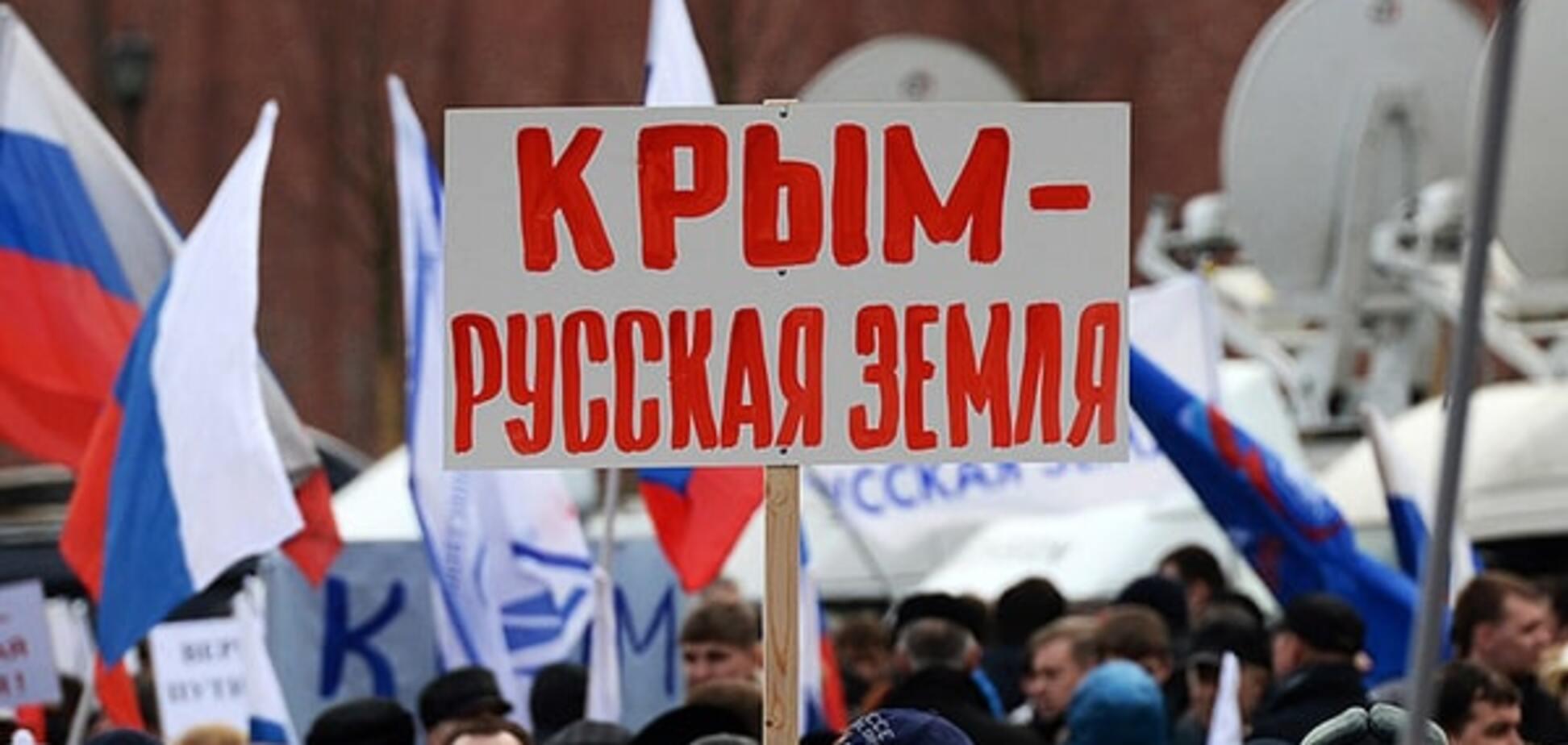 'Гетто для народу': журналістка розповіла, як калічать дітей українських патріотів в Криму