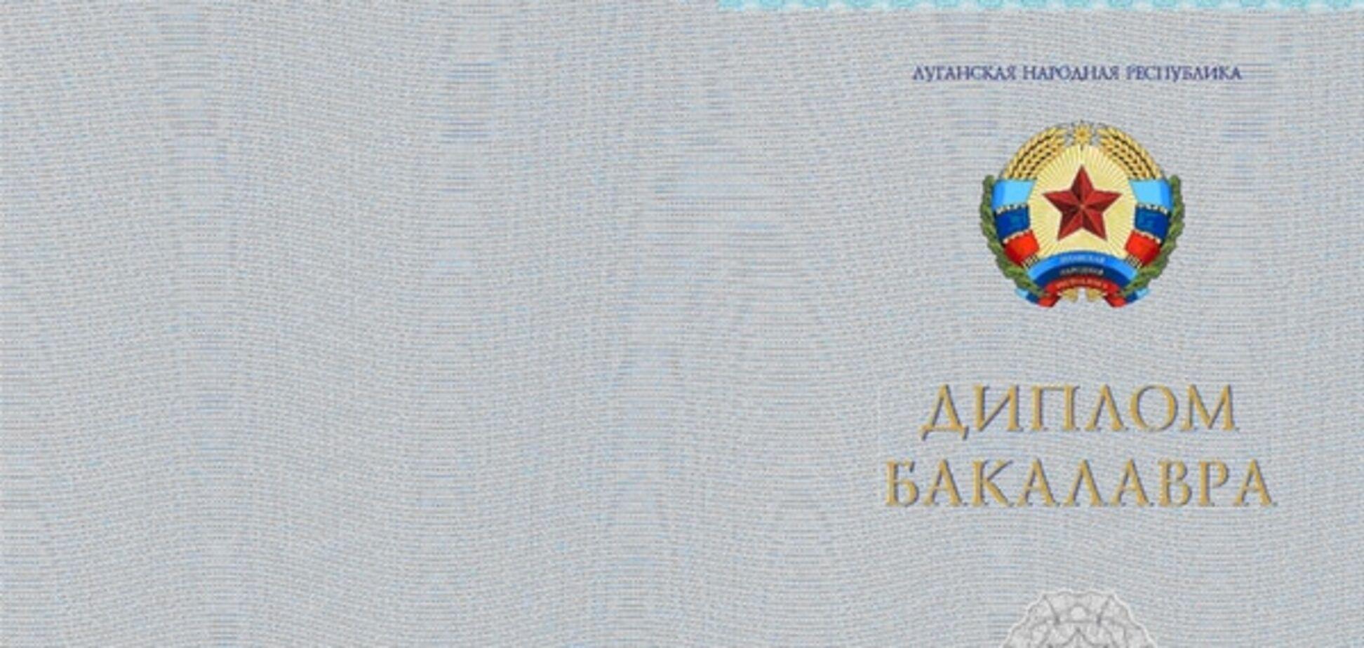 Снєгирьов: ректор вузу в 'ЛНР' отримує пенсію в Україні