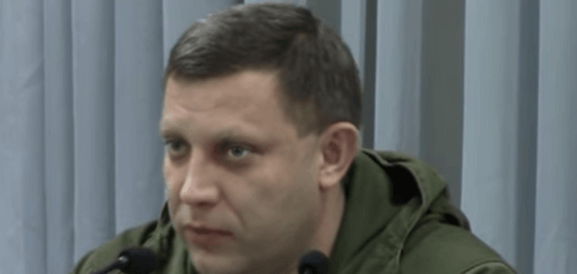 'За Конституцією люди мають право курити': Захарченко 'промив' мізки студентам 'ДНР'. Відеофакт