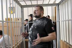 Генпрокуратура знайшла новий привід для арешту Мосійчука