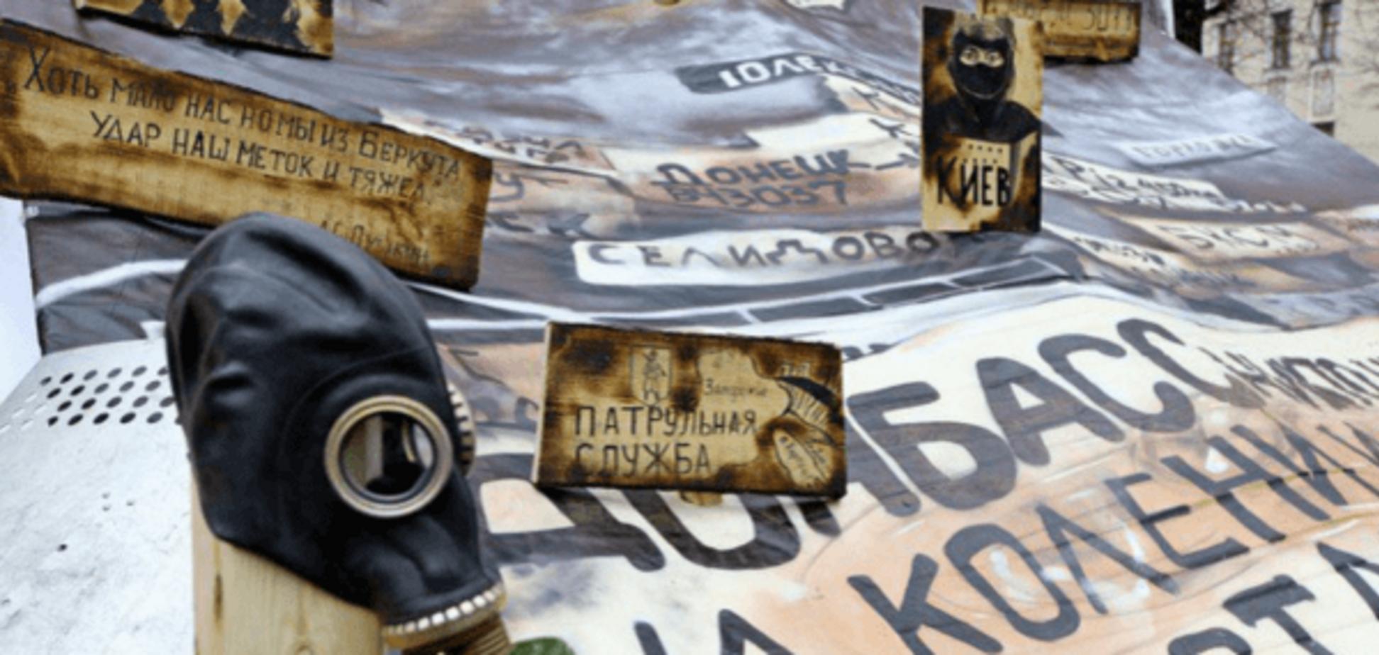 Антимайдан встановив алею 'Беркуту': опубліковано фото