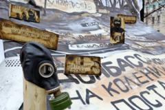 Антимайдан установил аллею 'Беркута': в Сеть выложили фотографии